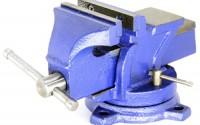 HFS-TM-Brand-5-Heavyduty-Bench-Vise-Anvil-Forged-360-Swivel-Locking-Base-Desktop-Clamp-16LBS-HFS-Blue-Design-1.jpg